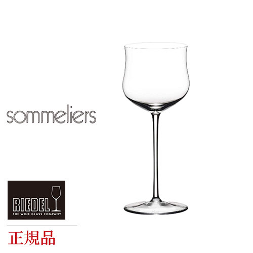 正規品 RIEDEL sommeliers リーデル ソムリエ 『ロゼ 4400 4』 赤 ワイングラス 白 白ワイン用 赤ワイン用 種類 ギフト 海外ブランド 父の日