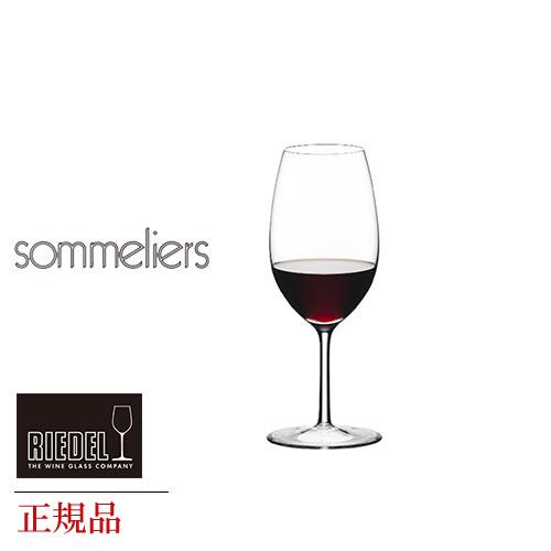 正規品 RIEDEL sommeliers リーデル ソムリエ 『ヴィンテージポート 4400/60』 赤 ワイングラス 白 白ワイン用 赤ワイン用 ギフト 種類 海外ブランド  wine ワイン ブルゴーニュ デキャンタ シャンパーニュ キャンティ ギフト 父の日