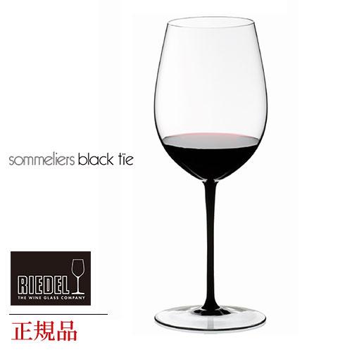 正規品 RIEDEL sommeliers black tie リーデル ソムリエ ブラック・タイ 『ボルドーグランクリュ 4100 00』 赤 ワイングラス 白 白ワイン用 赤ワイン用 種類 ギフト 海外ブランド 父の日