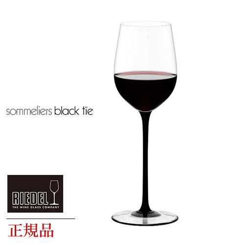 正規品 RIEDEL sommeliers black tie リーデル ソムリエ ブラック・タイ 『マチュアボルドー 4100 0』 赤 ワイングラス 白 白ワイン用 赤ワイン用 種類 ギフト 海外ブランド 父の日