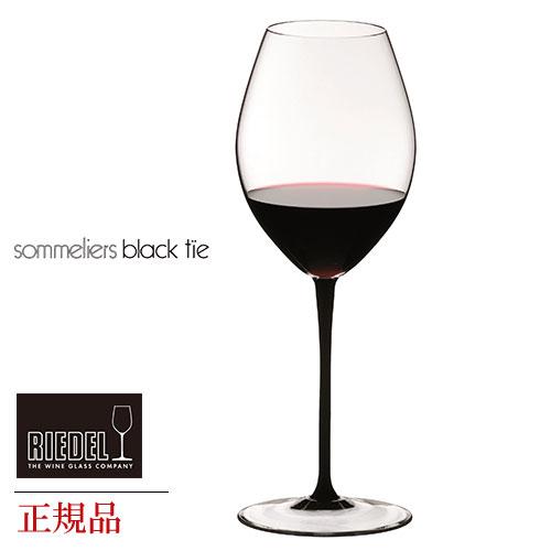 正規品 RIEDEL sommeliers black tie リーデル ソムリエ ブラック・タイ 『エルミタージュ 4100 30』 赤 ワイングラス 白 白ワイン用 赤ワイン用 種類 ギフト 海外ブランド 父の日