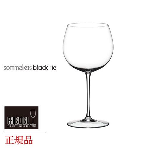 正規品 RIEDEL sommeliers black tie リーデル ソムリエ ブラック・タイ 『モンラッシェ 4100/7』 赤 ワイングラス 白 白ワイン用 赤ワイン用 種類 ギフト 海外ブランド 父の日