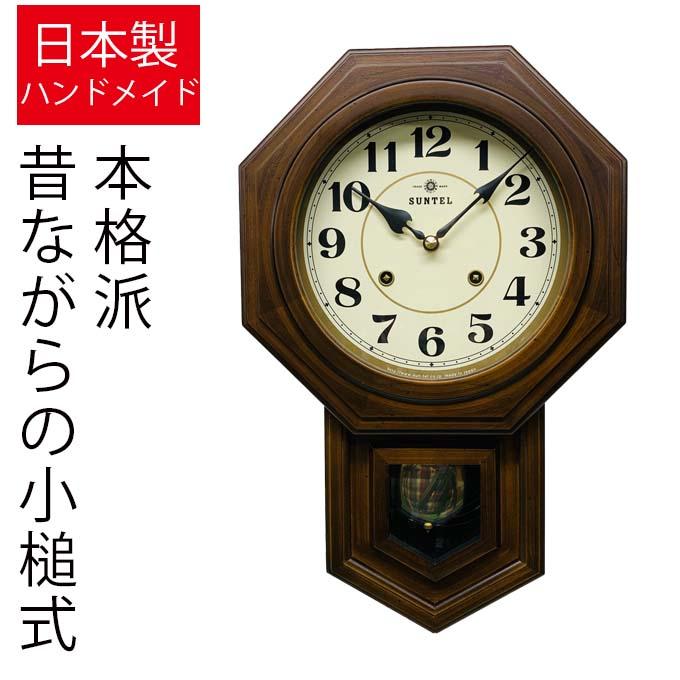 プレゼントにも最適 本格派 振り子時計 八角形 ボンボン時計 掛け時計 壁掛け時計 壁掛け振り子時計 アンティーク調 レトロ おしゃれ モダン 引越し祝い 木製 引っ越し祝い 結婚祝い 新築祝い