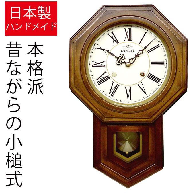 """""""日本制裝飾品擺時鐘八角羅馬數字的牆時鐘時鐘牆時鐘牆鐘 bonnbonn時計木制仿古復古時尚類比現代古典喬遷禮物喬遷禮物禮品鐘錶擺: 總擺時總擺時米擺時鐘"""