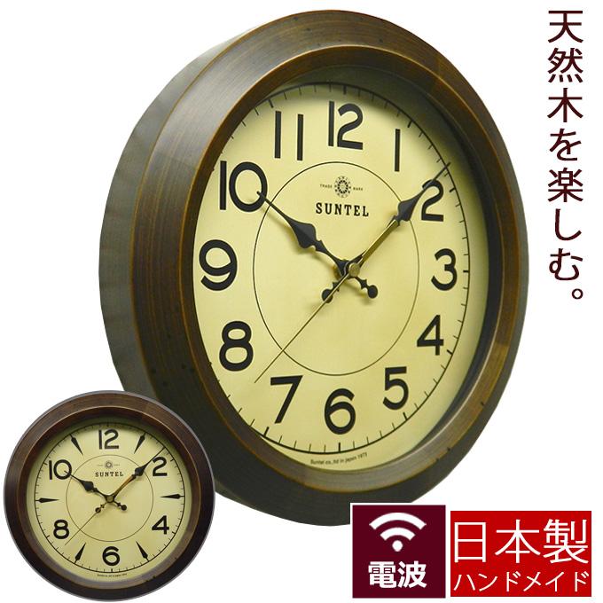 『日本製 電波掛け時計 丸型』 おしゃれ 掛け時計 木製 掛時計 アンティーク風 壁掛け時計 電波時計 スイープ秒針 連続秒針 スイープムーブメント ほとんど音がしない 引っ越し祝い 引越し祝い 新築祝い プレゼント 時計 ギフト シンプル レトロ