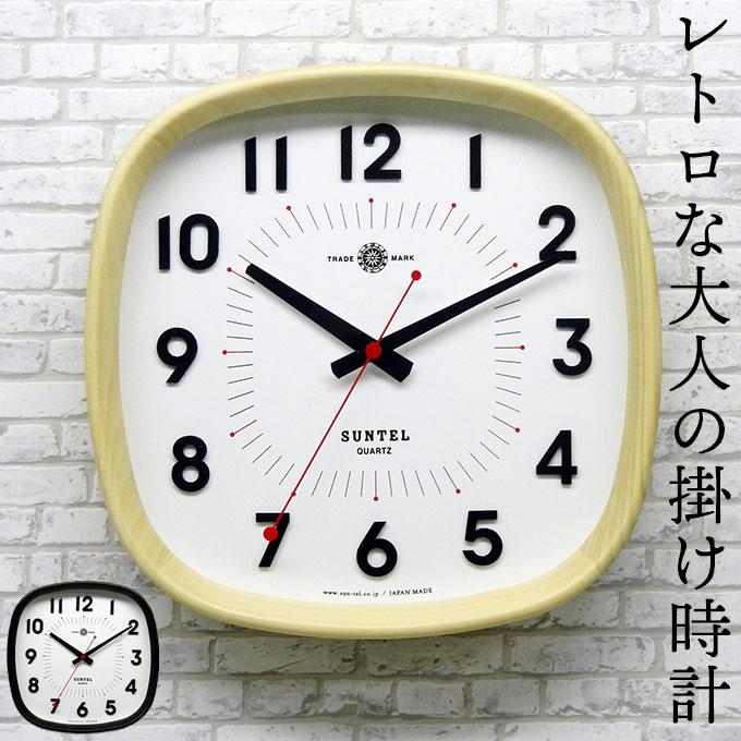 『日本製 電波掛け時計』電波時計 掛け時計 掛時計 電波壁掛け時計 壁掛け時計 壁掛時計 天然木 電波時計 掛け時計 ウォールクロック 壁掛時計 壁掛け時計 アンティーク 掛け時計 掛け時計 クロック ウォールクロック 壁掛時計