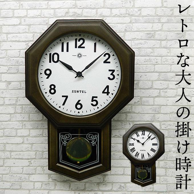 『天然木 電波振子時計』 掛け時計 ウォールクロック 壁掛時計 壁掛け時計 レトロ アンティーク調 掛け時計 壁掛時計 壁掛け時計 レトロ アンティーク調 日本製 掛け時計 掛時計 壁掛け時計 壁掛時計 振り子 天然木 掛け時計 壁掛時計 壁掛け時計 掛け時計 クロック
