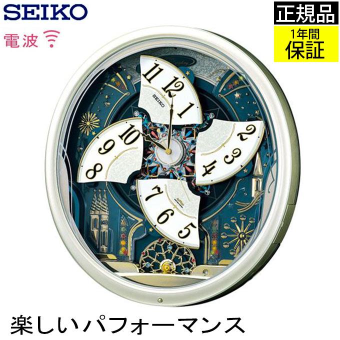 『SEIKO セイコー 掛時計』 壁掛け時計 楽しいパフォーマンス! 掛け時計 電波時計 おしゃれ seiko 壁掛け セイコー 電波掛け時計 電波壁掛け時計 電波掛時計 からくり時計 壁掛け メロディー 音楽 曲 引っ越し祝い ステップ秒針 引越し祝い 新築祝い 贈り物