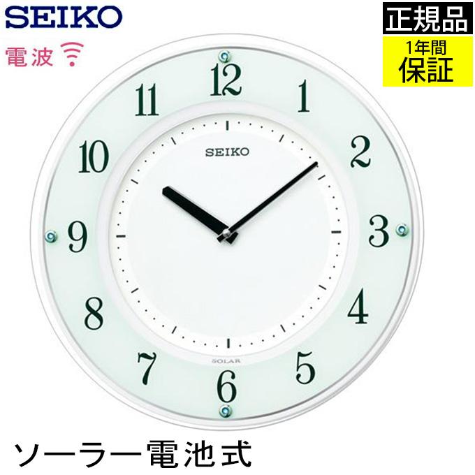 『SEIKO セイコー 掛時計』 壁掛け時計 ソーラー電波時計 掛け時計 電波時計 おしゃれ seiko 壁掛け セイコー 電波掛け時計 電波壁掛け時計 電波掛時計 おしゃれ スワロフスキー シンプル ホワイト 白 引っ越し祝い アラビア数字 引越し祝い 新築祝い 贈り物