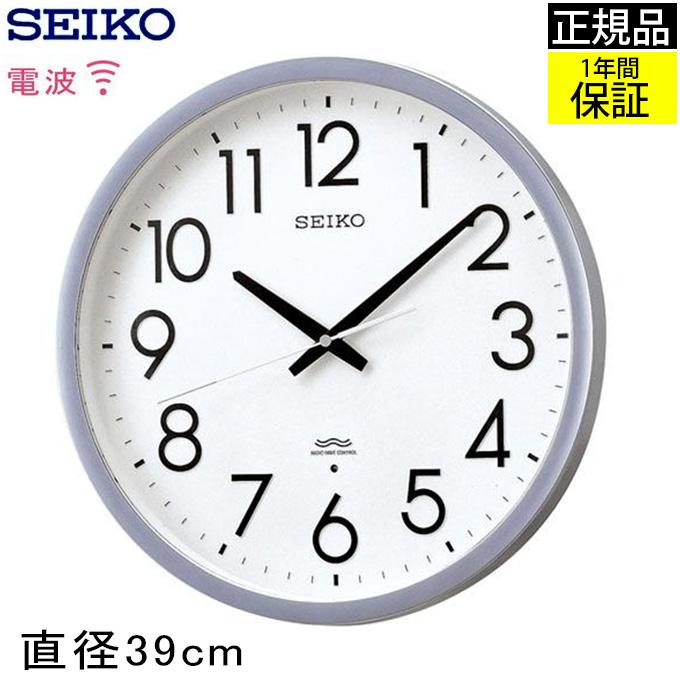 『SEIKO セイコー 掛時計』 壁掛け時計 オフィスにおすすめ! 掛け時計 電波時計 おしゃれ 連続秒針 seiko 壁掛け セイコー 電波掛け時計 電波壁掛け時計 電波掛時計 スイープ秒針 シンプル 見やすい 大型時計 大きい 巨大時計 引っ越し祝い 引越し祝い