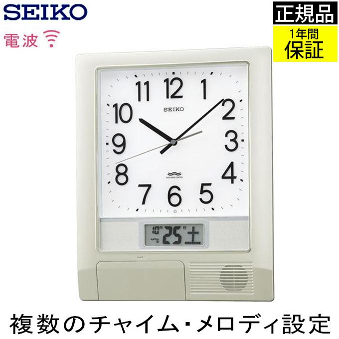 『SEIKO セイコー 掛時計』 壁掛け時計 チャイムを設定できる! 掛け時計 電波時計 おしゃれ 連続秒針 seiko 壁掛け セイコー 電波掛け時計 電波壁掛け時計 電波掛時計 目覚まし時計 プログラム機能 アナログ 液晶 デジタル カレンダー スケジュール 会社
