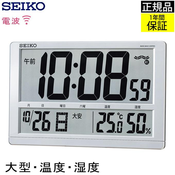 偉大な 『SEIKO セイコー 掛置時計』 オフィス 見やすい液晶! 電波時計 電波掛け時計 温度 電波掛時計 大安表示 掛け時計 壁掛け時計 壁掛時計 電波置き時計 電波置時計 置き時計 温度 湿度 温度計付き 湿度計 デジタル カレンダー オフィス 会社 大型 大きい 液晶 大安表示 贈り物 プレゼント, 布生地専門イワキ:f10062ef --- hortafacil.dominiotemporario.com