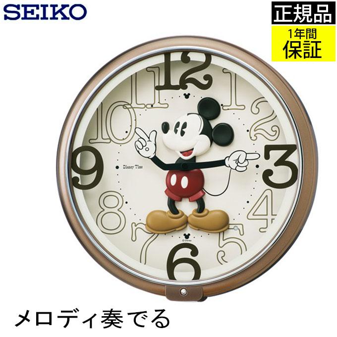 『SEIKO セイコー 掛時計』 掛け時計 ミッキーと楽しむ! 掛時計 壁掛け時計 キャラクター ディズニー ミッキー メロディ 音楽 秒針なし おしゃれ 可愛い かわいい ミッキーマウスマーチ ブラウン 誕生日 女性 子供部屋 引っ越し祝い 引越し祝い 新築祝い