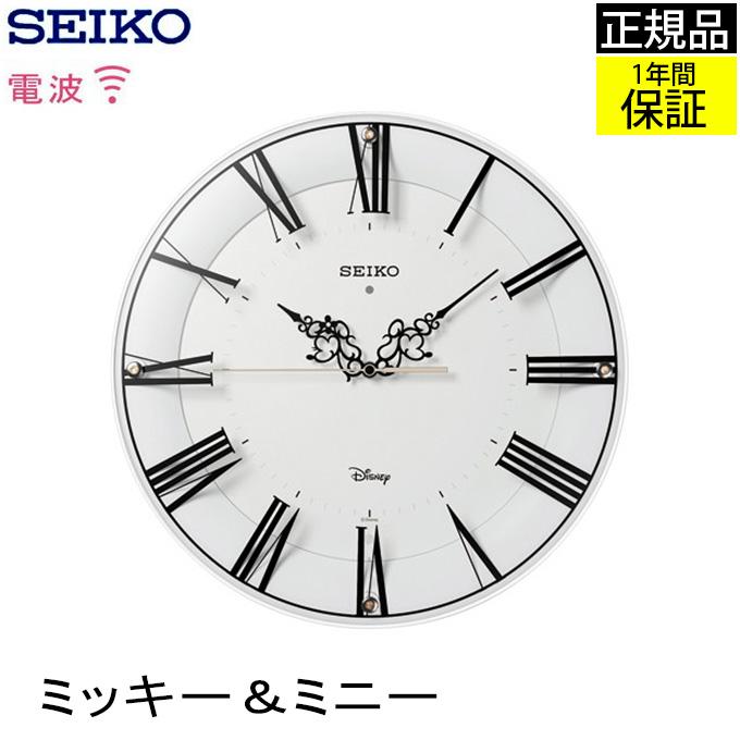 ミッキー・ミニーのロマンチックな出会い 『SEIKO セイコー 電波時計』 壁掛け時計 掛け時計 電波掛け時計 電波掛時計 ローマ数字 スイープ秒針 連続秒針 ほとんど音がしない おやすみ秒針 シンプル スタイリッシュ おしゃれ かわいいホワイト ディズニー