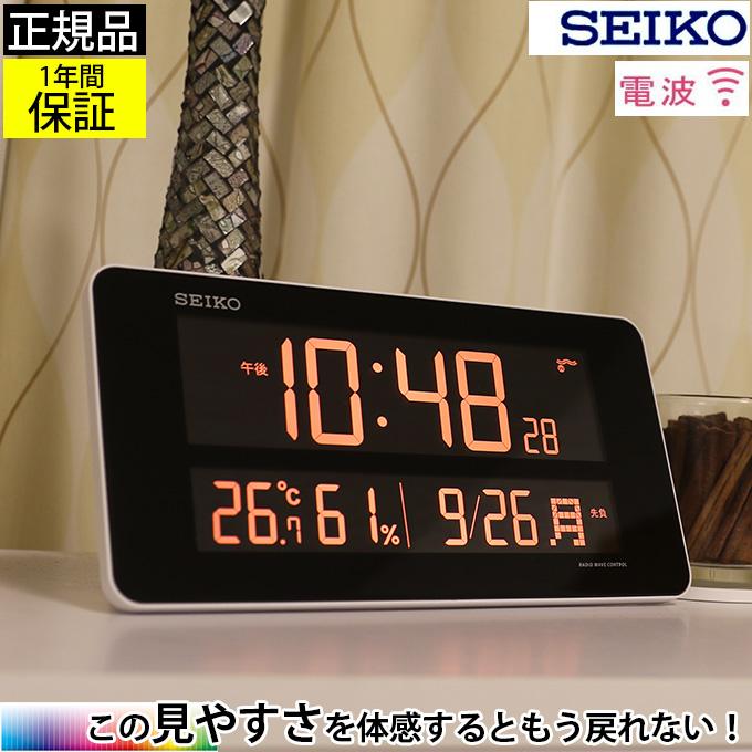 Plank rakuten shop rakuten global market seiko seiko hanging seiko seiko hanging clock gradient mode wall clock clocks wall clock clocks clock mozeypictures Gallery