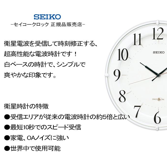 Plank Rakuten Shop Beyond The Quot Seiko Seiko Wall Clocks
