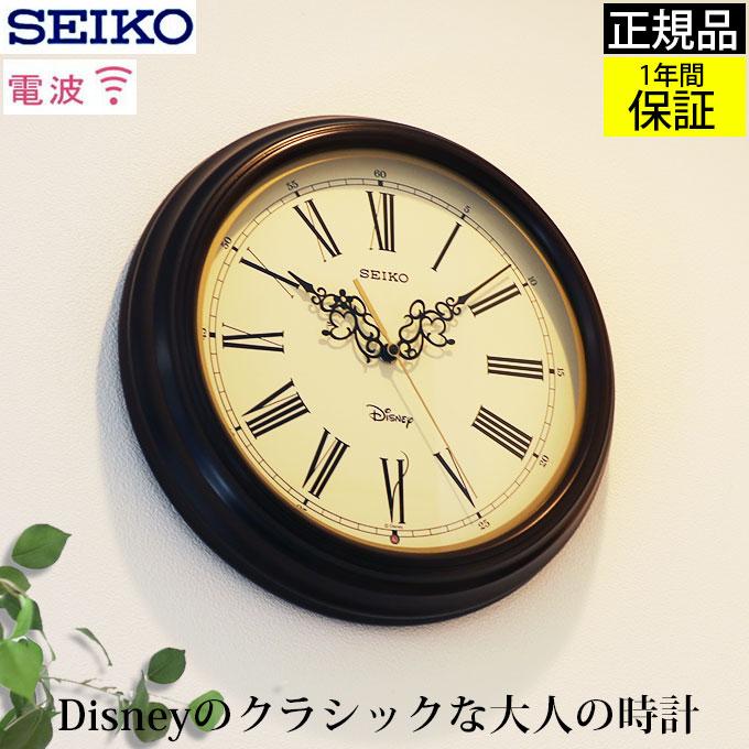ミッキー・ミニーのロマンチックな出会い 『SEIKO セイコー 電波時計』 壁掛け時計 掛け時計 電波掛け時計 電波掛時計 ローマ数字 木製調 スイープ秒針 連続秒針 ほとんど音がしない アンティーク調 おやすみ秒針 レトロ おしゃれ かわいいディズニー