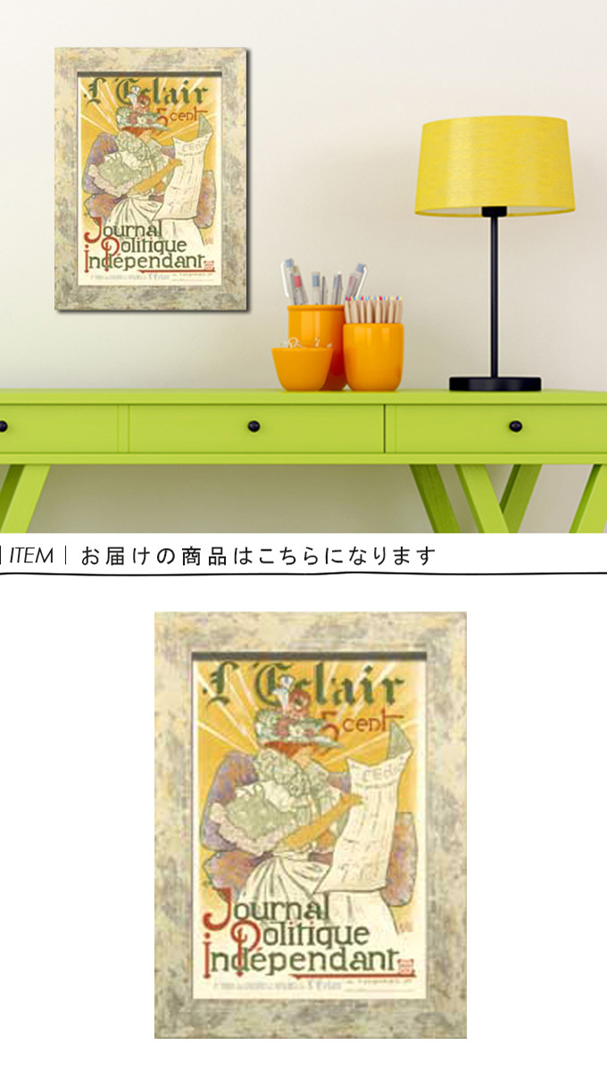 "plank Rakuten shop | Rakuten Global Market: ""Art frame B4 ..."