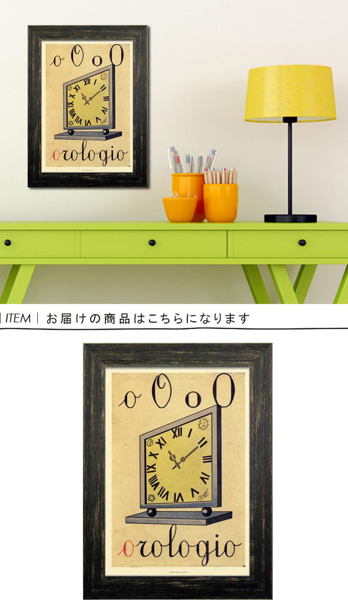 "plank Rakuten shop | Rakuten Global Market: ""Poster Art frame ..."
