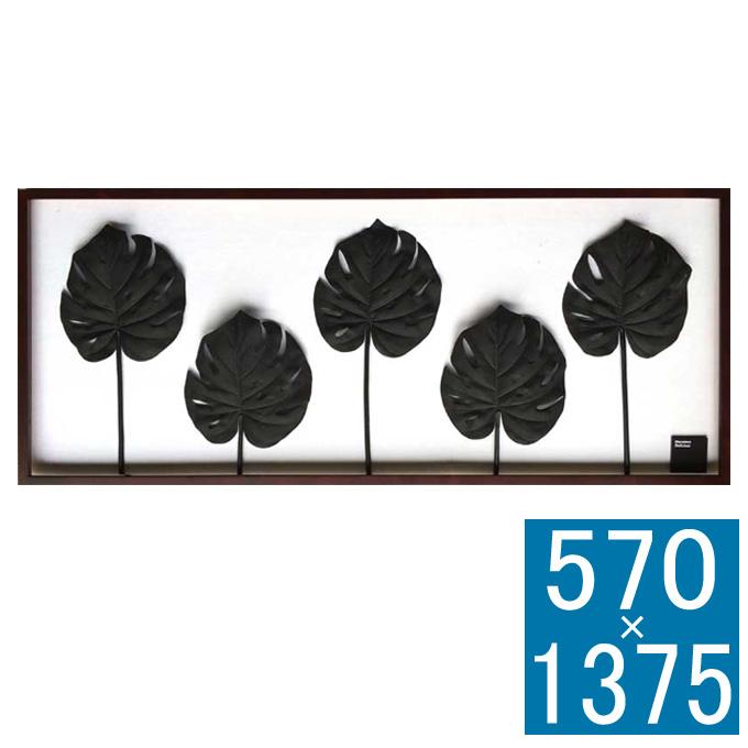 『アートフレーム F-style Frame Monstera deliciosa Black』 フレーム アートフレーム 壁飾り 額縁 壁掛けインテリア 壁掛けアート ディスプレイフレーム インテリアフレーム モンステラ グリーンアート フェイクグリーン 人工観葉植物 おしゃれ