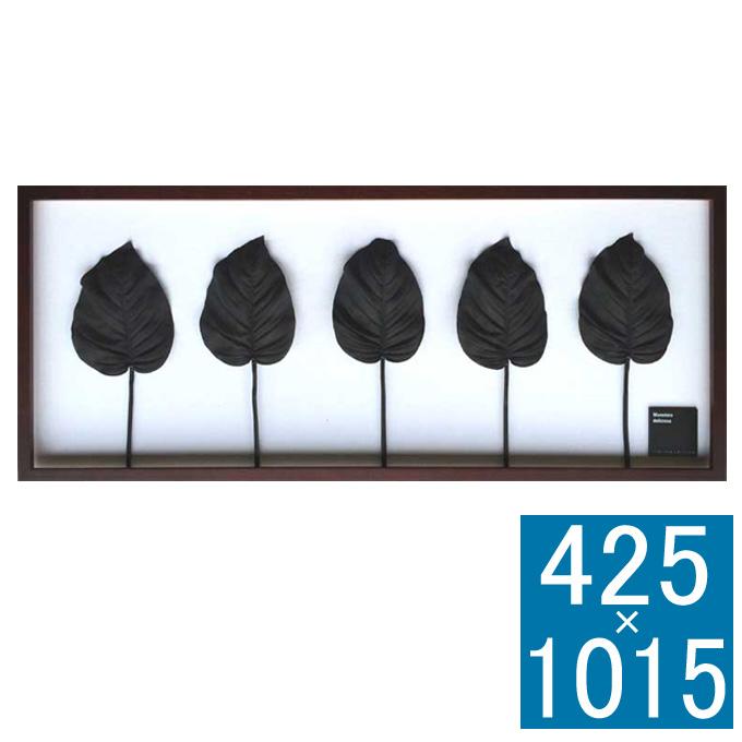 『アートフレーム F-style Frame Hosta.cv  Black』 アートフレーム フレーム 壁飾り 額縁 壁掛けインテリア 壁掛けアート フレームアート ディスプレイフレーム インテリアフレーム グリーンアート フェイクグリーン 人工観葉植物 おしゃれ ナチュラル 長方形 横型