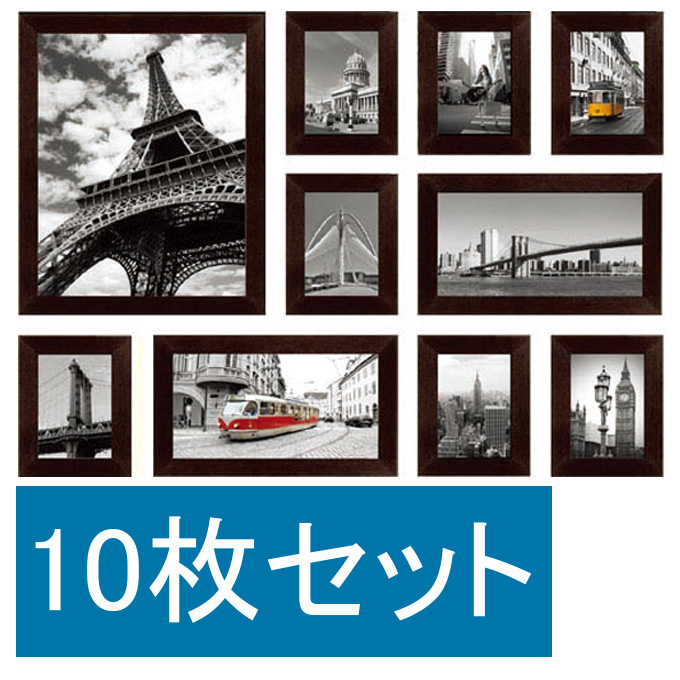 Bon U0026quot;Art Frame New Design Concept U0027 Art Frame Frames Wall Decoration  Framed Wall Interior ...