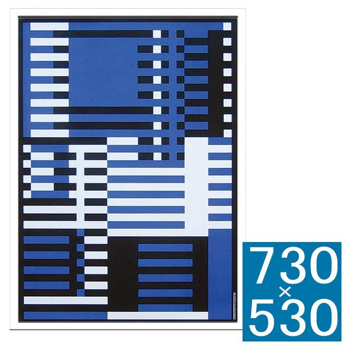 即納!最大半額! 『アートフレーム おしゃれ Bauhaus Aufwarts』 長方形 ギフト アートフレーム フレーム 壁飾り 額縁 壁掛けインテリア 壁掛けアート フレームアート ディスプレイフレーム インテリアフレーム 絵画 抽象画 おしゃれ 北欧 長方形 縦型 モダン 壁掛け式 ギフト 贈り物 プレゼント ディスプレイ用, ザッカバーグ:ff1c4efb --- totem-info.com