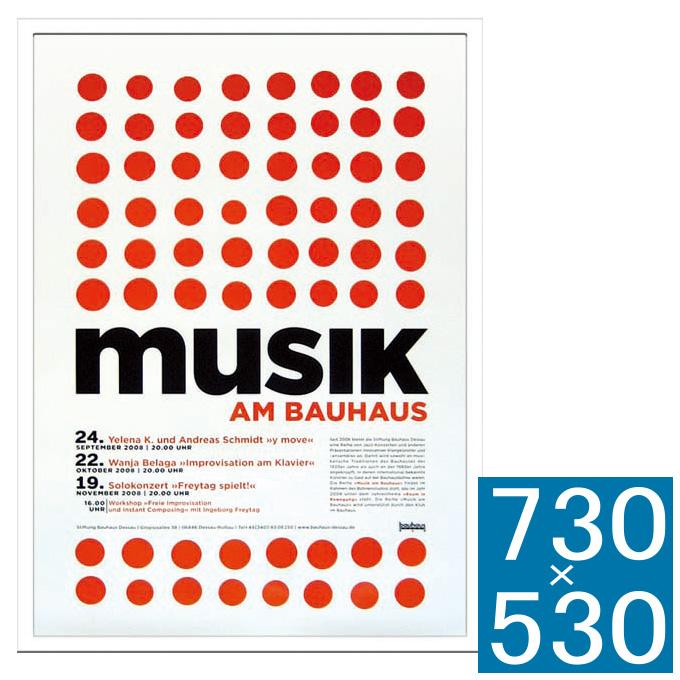 【最安値】 『アートフレーム Bauhaus Music 壁掛け式 ギフト am Bouhaus 2』 フレームアート アートフレーム フレーム 壁飾り 額縁 壁掛けインテリア 壁掛けアート フレームアート ディスプレイフレーム インテリアフレーム 絵画 おしゃれ 北欧 長方形 縦型 モダン 壁掛け式 ギフト 贈り物 プレゼント ディスプレイ用, レザムルーズ:8c474fc7 --- totem-info.com