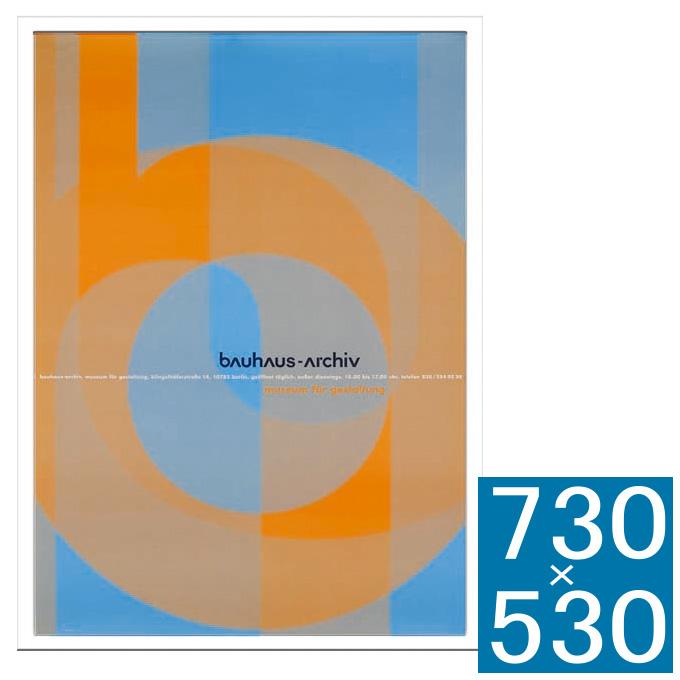 『アートフレーム Bauhaus Archiv 1996 doppelpunkt』 フレーム アートフレーム 壁飾り 額縁 壁掛けインテリア 壁掛けアート フレームアート ディスプレイフレーム インテリアフレーム 絵画 おしゃれ 北欧 長方形 縦型 壁掛け式 モダン ギフト 贈り物 プレゼント