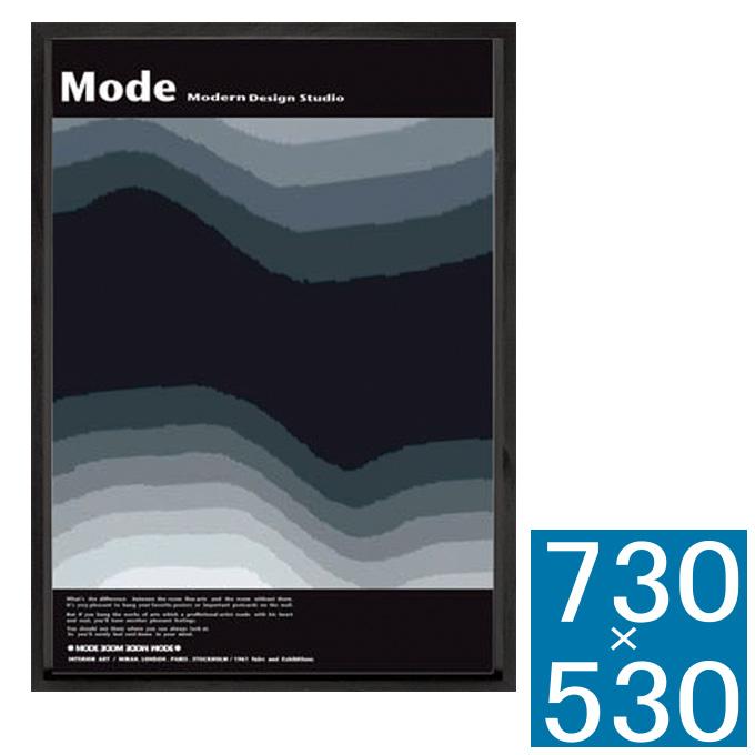 『アートフレーム Modern Design Studio』 フレーム アートフレーム 壁飾り 額縁 壁掛けインテリア 壁掛けアート フレームアート ディスプレイフレーム インテリアフレーム 絵画 おしゃれ 北欧 長方形 縦型 壁掛け式 モダン ギフト 贈り物 プレゼント