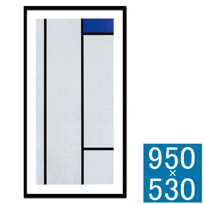 『アートフレーム Piet Mondrian Compasitiom』 フレーム アートフレーム 壁飾り 額縁 壁掛けインテリア 壁掛けアート インテリアフレーム 抽象画 絵画 版画 シルクスクリーン Piet Mondrian Compasitiom ブルー おしゃれ 縦型 北欧 モダン 壁掛け式 ギフト