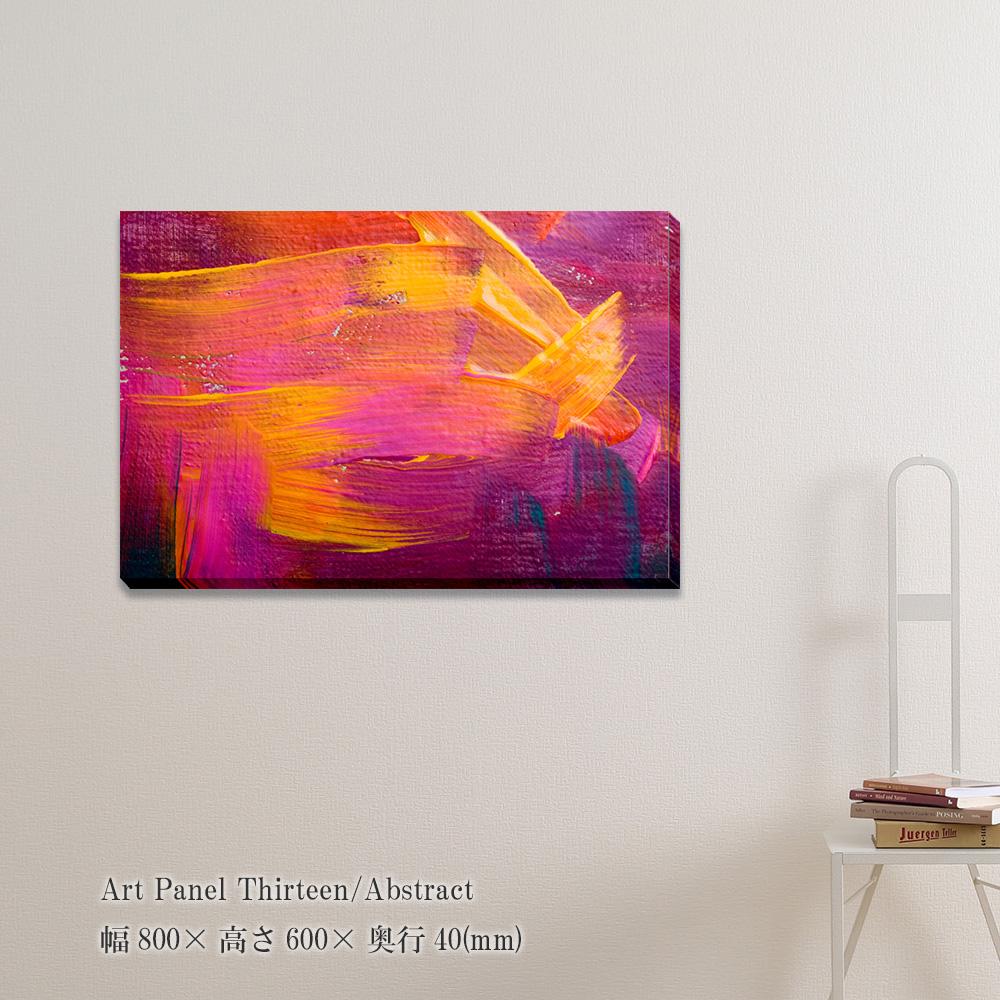 『アートパネル Thirteen/Abstract』絵画 抽象画 壁掛け 壁飾り フレームレス ポスター 赤紫 額縁なし モダンアート パネル モダン おしゃれ キャンバス 飾る 記念 ギフト 高級感 結婚式 プレゼント 新品 模様替え 出産祝い 壁