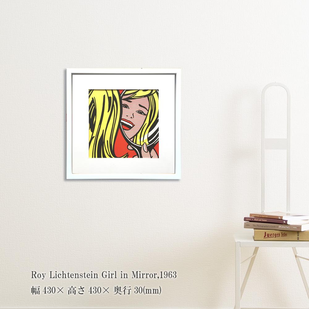 『アートフレーム Roy Lichtenstein Girl in Mirror,1963』ポスター ロイリキテンスタイン 壁掛け 壁飾り ガールインミラー ポスター アートパネルフレーム 額縁 フレーム パネル 正方形 おしゃれ モダンアート 飾る