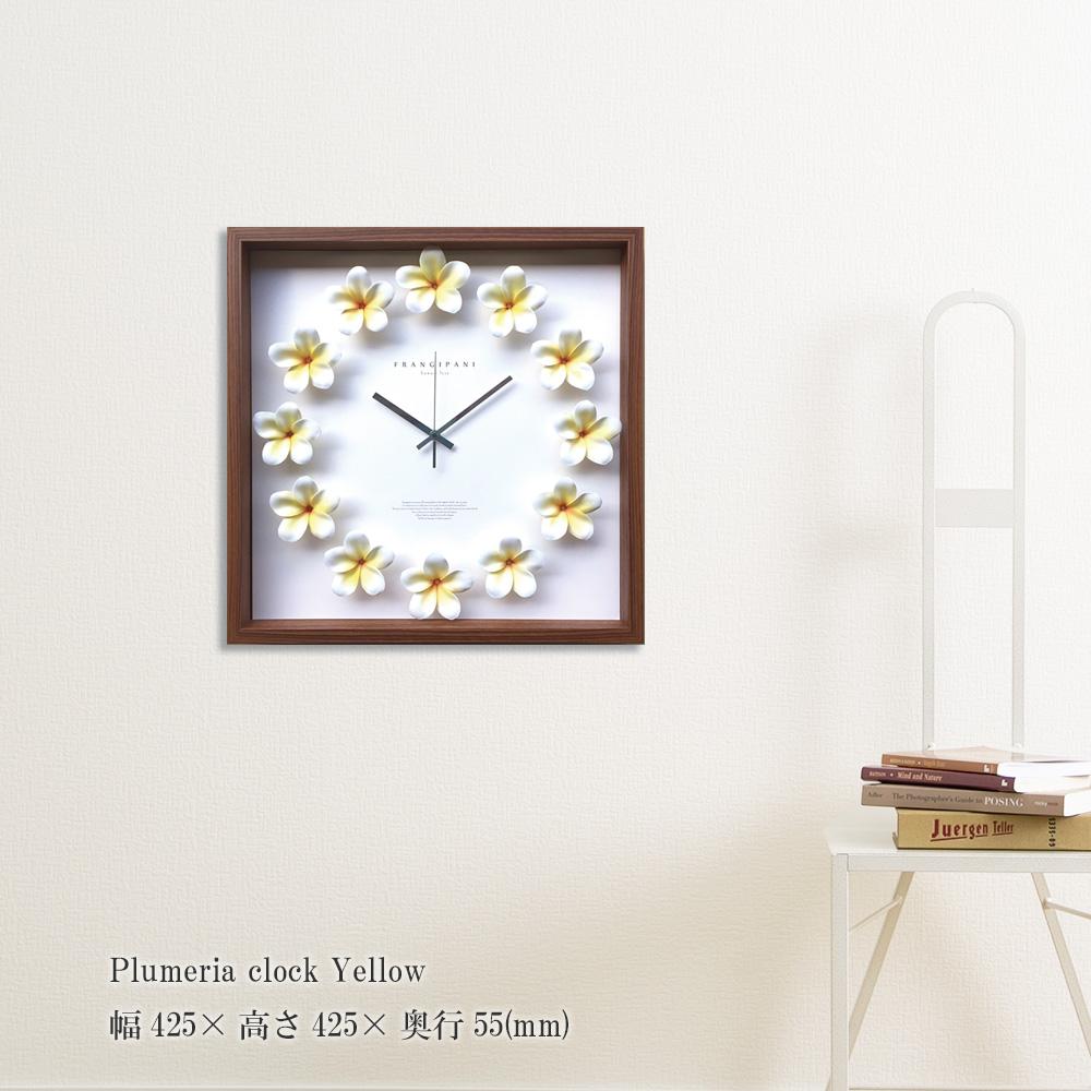 『掛け時計 Plumeria clock Yellow』掛け時計 花 壁掛け 壁飾り プルメリア 壁掛け時計 造花 額縁 フレーム 木枠 正方形 おしゃれ ウォールクロック 飾る 記念 ギフト かわいい 結婚式 プレゼント 新品 模様替え 出産祝い 壁