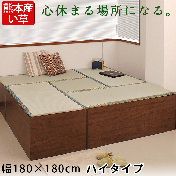 Tatami Units A Set High Or Gr Width 180 Cm X Bench Chest Wooden Chair Chaise Lounge Couch Storage Settee