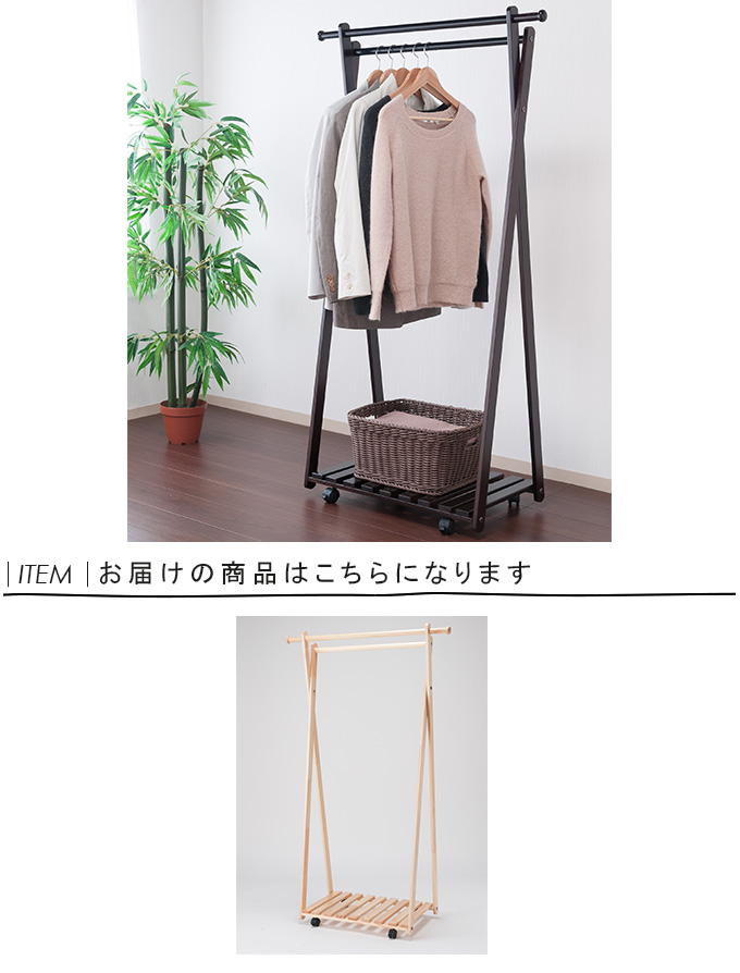 plank Rakuten shop  Rakuten Global Market quotPine wood A coat