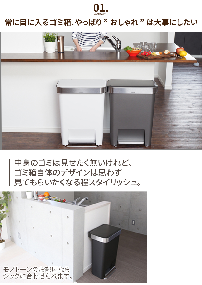 Plank Rakuten Shop Trash Bin Kitchen Trash Box Slim Trash
