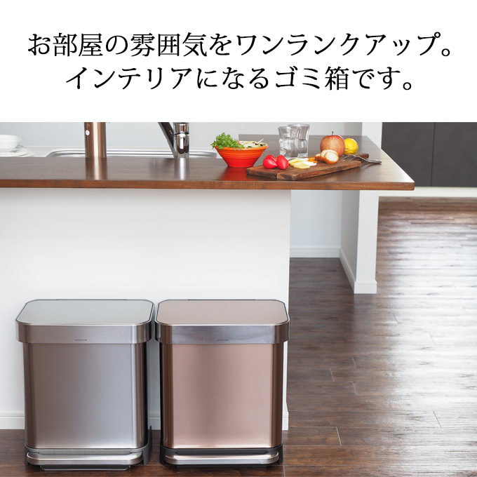 Trash Box Kitchen Slim 30 Liter Recycle Bin 30l Lid With Pedals Work For Fashionable L Simplehuman Rectangular Rectangle Bag Can T Pedal Large Room