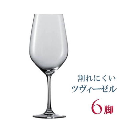 正規品 SCHOTT ZWIESEL VINA ショット・ツヴィーゼル ヴィーニャ 『ウォーターゴブレット 6個セット』 セット ワイングラス 赤 白 白ワイン用 赤ワイン用 割れにくい 種類 ギフト ドイツ 海外ブランド 父の日