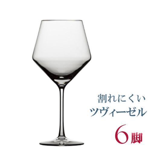 正規品 SCHOTT ZWIESEL PURE ショット・ツヴィーゼル ピュア 『ブルゴーニュ 6脚セット』 セット ワイングラス 赤 白 白ワイン用 赤ワイン用 割れにくい 種類 ギフト ドイツ 海外ブランド 父の日