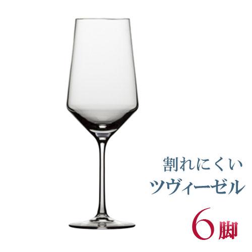 正規品 SCHOTT ZWIESEL PURE ショット・ツヴィーゼル ピュア 『ボルドー 6脚セット』 セット ワイングラス 赤 白 白ワイン用 赤ワイン用 割れにくい 種類 ギフト ドイツ 海外ブランド 父の日
