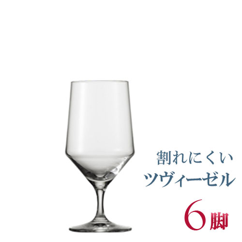 正規品 SCHOTT ZWIESEL PURE ショット・ツヴィーゼル ピュア 『ウォーター 6脚セット』 セット ワイングラス 赤 白 白ワイン用 赤ワイン用 割れにくい ギフト 種類 ドイツ 海外ブランド wine セット ワイン クリスタル 水飲みグラス 父の日