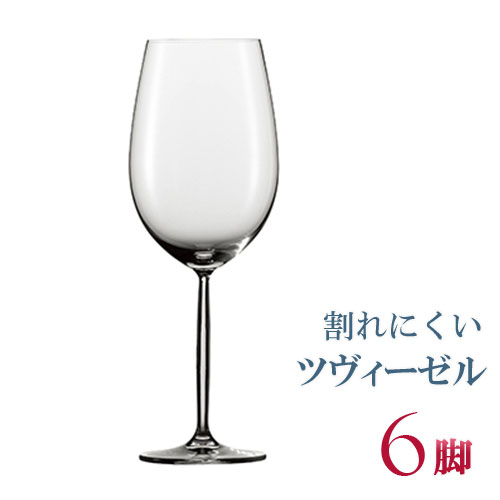 正規品 SCHOTT ZWIESEL DIVA ショット・ツヴィーゼル ディーヴァ 『ボルドー L 6脚セット』 セット ワイングラス 赤 白 白ワイン用 赤ワイン用 割れにくい 種類 ギフト ドイツ 海外ブランド 父の日