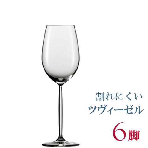 正規品 SCHOTT ZWIESEL DIVA ショット・ツヴィーゼル ディーヴァ 『ホワイトワイン 6脚セット』 セット ワイングラス 白 白ワイン用 割れにくい ギフト 種類 ドイツ 海外ブランド 104097 wine ワイン クリスタル セット ペア ブルゴーニュ 父の日