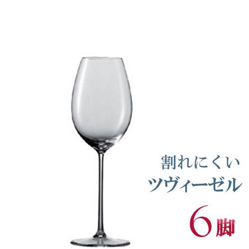 正規品 ZWIESEL 1872 ENOTECA ツヴィーゼル 1872 エノテカ 『リースリング 6脚セット』 セット ワイングラス 赤 白 白ワイン用 赤ワイン用 割れにくい 種類 ギフト ドイツ 海外ブランド 父の日
