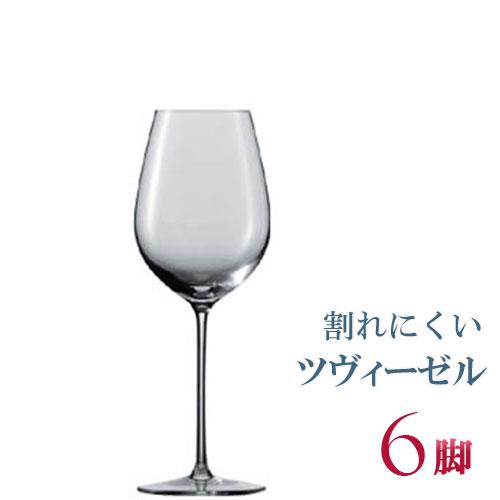正規品 ZWIESEL 1872 ENOTECA ツヴィーゼル 1872 エノテカ 『シャルドネ 6脚セット』 セット ワイングラス 赤 白 白ワイン用 赤ワイン用 割れにくい 種類 ギフト ドイツ 海外ブランド 父の日