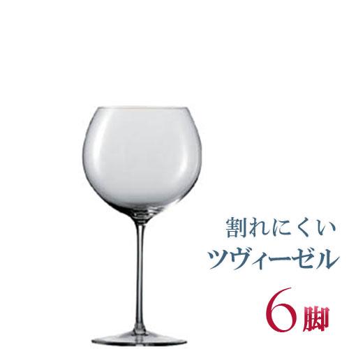 正規品 ZWIESEL 1872 ENOTECA ツヴィーゼル 1872 エノテカ 『ボジョレー 6脚セット』 セット ワイングラス 赤 白 白ワイン用 赤ワイン用 割れにくい 種類 ギフト ドイツ 海外ブランド 父の日