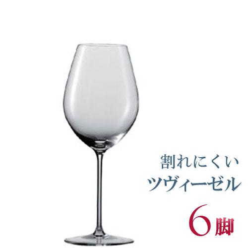 正規品 ZWIESEL 1872 ENOTECA ツヴィーゼル 1872 エノテカ 『キャンティ 6脚セット』 セット ワイングラス 赤 白 白ワイン用 赤ワイン用 割れにくい 種類 ギフト ドイツ ワイングラス 父の日