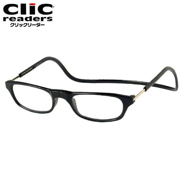 老眼鏡 正規品 クリックリーダー 磁石 首掛け おしゃれ ブラック