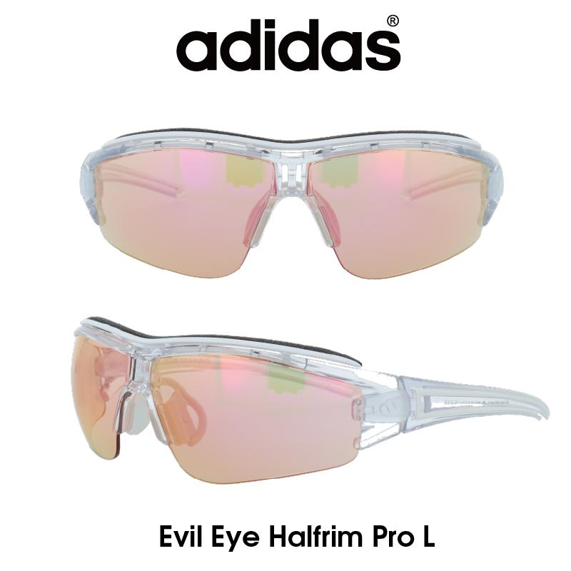 Adidas (アディダス) サングラス Evil Eye Halfrim Pro L イーブルアイ ハーフリムプロ A181-01-6097 LST パープルミラー(調光レンズ) レンズ 人気モデル UVカット アウトドア ドライブ スポーツ